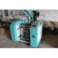 Quality Professional Slitter Rewinder Machine Various Design OEM / ODM Available wholesale
