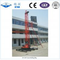 Quality XY-44T Core Drilling Rig Flexibly,Borehole Drilling Machine wholesale