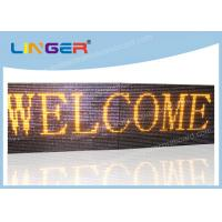 Quality Customized LED Scrolling Message Sign CE / ROHS Approved 640mm*2048mm*120mm wholesale