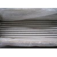 China ASTM B337 B338 Titanium Alloy Pipe Seamless / Welded Grade 1 Condenser Pipe Thin Wall on sale