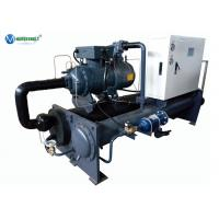 Quality Top Quality And Factory Supplier 126 Kw 35 Tons Water Cooled Screw Chiller For Anodizing wholesale