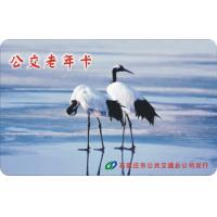 Quality Security IC Transportation Swipe Travel Bus Card for the Elder wholesale