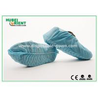 China Eco friendly Non Slip NonWoven Disposable Shoe Cover for Processing Industry on sale