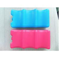 Quality Fit & Fresh Cool Slim Lunch Ice Gel Packs Blue 4 Ice Packs For Adult Camping wholesale