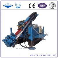 Quality MDL-135D Anchoring geothermal hole and well Drilling Equipment wholesale