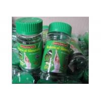 Quality Msv Botanical Slimming Capsules, Yunnan Msv Green Softgel wholesale