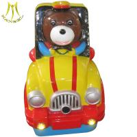 China Hansel popular coin operated game machine kiddie ride on bear car for game zone on sale