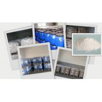 Quality 1,2-benzisothiazoline-3-one 2634-33-5 water based paints preservative wholesale