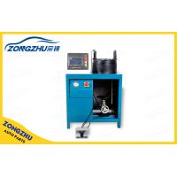 Quality Rubber Air Suspension Spring Hydraulic Hose Pressing Machine For Airmatic Shocks wholesale