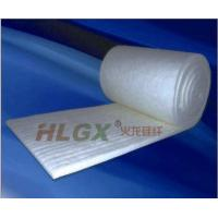 Quality Ceramic Fiber Blanket  HLGX wholesale