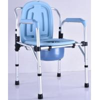 Quality High Back Dual Use Potty Chair Adult Adjustable Bath Seat Light Weight wholesale