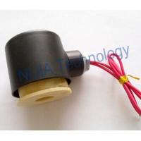 Cheap 24V -380V Water Solenoid Valve Coil with Black Iron Cover for 2/2 Way Solenoid Valve for sale