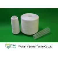 Quality AAA Level Grade 60/2/3 Ring Spinning High Tenacity Polyester Yarn On Plastic Dyeing Tube wholesale