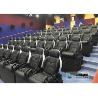 Quality Unique 5D Cinema Equipment Electric Or Pneumatic System / Motion Theater Chair wholesale