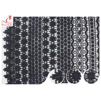 Quality 120CM Width Eco Dyeing Black Lace Fabric With Floral Pattern High Color Fastness wholesale