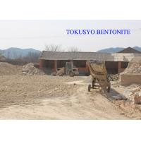 Quality High temperature resistance Foundry bentonite Absorbent , sodium bentonite clay wholesale