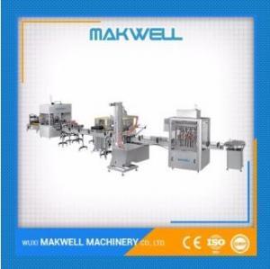 Quality FRUIT JAM FILLING MACHINE FOR BOTTLE AND JAR wholesale