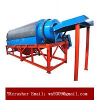 China Portable Gold Screening Equipment No Pollution Easy Maintenance For Sand Stone on sale