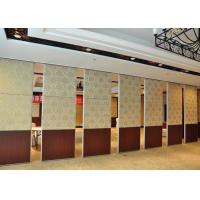 Quality Interior Steel / MDF Sound Proof Partitions  Fabric  Acoustic  For Meeting Room wholesale