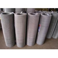 Quality High Strength Galvanized Iron Crimped Wire Mesh For Petrochemical Industry wholesale