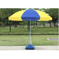 Quality Strong Designed Outdoor Sun Beach Umbrellas With White Powder Coated Shaft wholesale