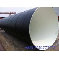 Quality 3PE 2PE Inner anti-corrosion coating line and outer coating line wholesale