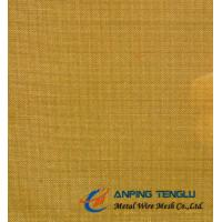 Cheap Twill Dutch Weave Brass Wire Cloth, 10-119um Aperture, 0.1-1.2mm Thickness for sale