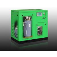 Cheap Stationary Oil Free Screw Air Compressor , Motor Driven Air Compressor for sale