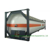 Quality T50 Type 40FT DME LPG ISO Container , LPG Tank Container For Shipping wholesale