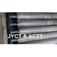 Quality Extruded & Serrated Heat Exchanger Fin Tube OD 57.15mm Seamless High Efficiency wholesale