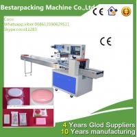 Quality Back seal small round soap packaging machine wholesale