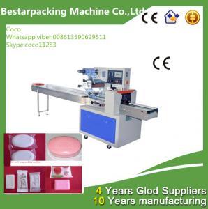 Quality Soap Horizontal pillow flow pack Machine wholesale