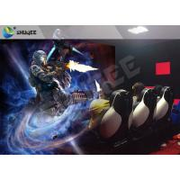 Quality Multiplayer Interactive 7D Cinema System Guns Shooting Games Crazy 7D Movie Theater wholesale