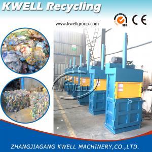 Buy cheap Garbage Baling Machine/Water Bottle Baler/Vertical Hydraulic Press Compressing Machine from wholesalers