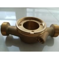 Buy cheap Single Jet Water Meter Heat Meter Parts Brass Body For Horizontal Installation from wholesalers
