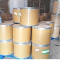 Quality Yellowish Powder Fluorochemicals Perfluoro Alkyl Sulfonyl Quaternary Ammonium Iodides wholesale