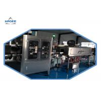 China Pvc Shrink Sleeve Applicator Machine With Shrink Steam Tunnel For Plastic Cups on sale