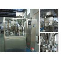 Quality High Transmission Hard Capsule Filling Machine With World Famous Parts 50Hz 8KW wholesale