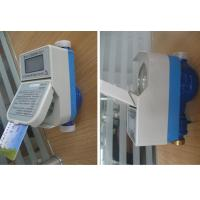 Quality Smart Card Prepaid Intelligent Water Meter , Electronic Water Meters For Homes wholesale