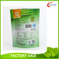 Quality Stand Up Heat Seal Top Plastic Bag For Agricultural Fertilizer Packaging wholesale