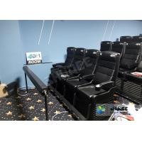 Quality Customized Electric 4D Movie Theater With 2 , 4 , 6 Seats Durable wholesale