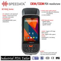 Quality 134.2 KHz Low Frequency Rugged RFID Reader 4.5 Inch Keyboard GPS Avaliable wholesale