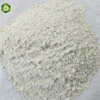 Buy cheap Zeolite powder for feed grade from wholesalers