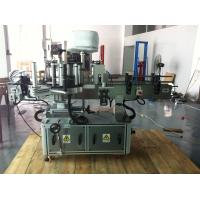 Quality High Precision Dual Label  Round Bottle Sticker Labeling Machine for adhesvie label wholesale