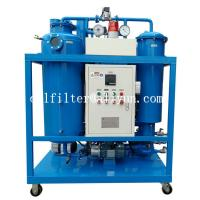 China TY Turbine Oil Filtration Plant,Lube Oil drying,Vacuum Lubricant Oil Recycling Machine,vacuum oil purifier,blue color on sale