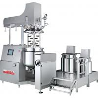 Quality Lotion Making Machine, Cosmetic Cream Manufacturing Machine, Ointment Processing Machine wholesale
