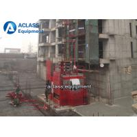 Quality 2000kg Building Passenger Hoist Twin Cages SEW Reducer ISO CE wholesale