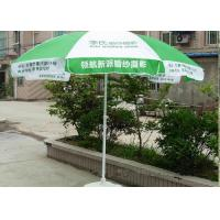 Quality Garden Folding Outdoor Advertising Umbrellas Windproof For Promotion Gift Item wholesale