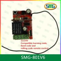 Quality SMG-801V6 DC 12V/24V 315MHz 1 Channel Universal Wireless Remote Control Receiver wholesale
