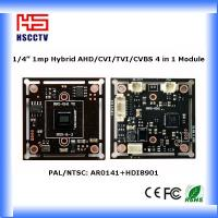 "Quality 4 signal in one board 1/4"" 720P AHD High Definition AHD Board Camera wholesale"